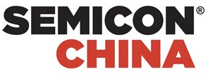 SEMICON China 2016 logo