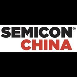 SEMICON China 2016 logo