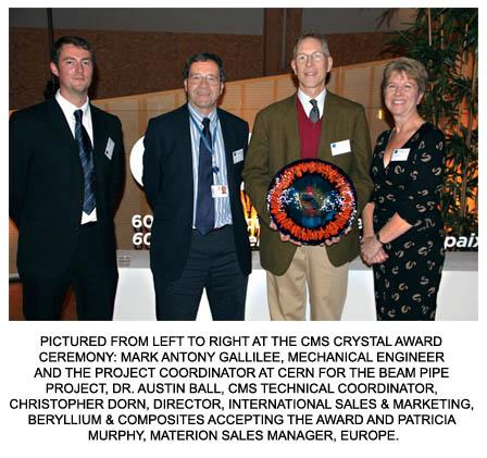 CERN Award